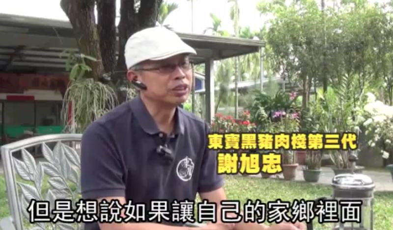 珍豬走精品化 冷氣房賣黑豬肉–蘋果日報 20140323